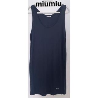 ミュウミュウ(miumiu)のmiumiu ノースリーブ ワンピース ミュウミュウ(ひざ丈ワンピース)