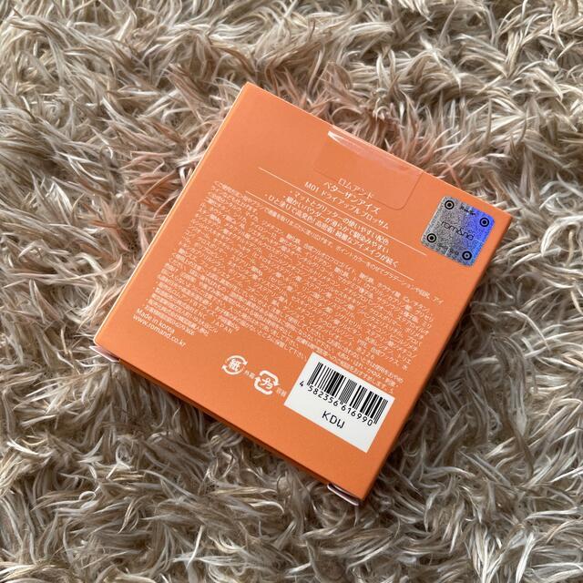 ロムアンド ベターザンアイズ M01 ドライアップルブロッサム(6.5g) コスメ/美容のベースメイク/化粧品(アイシャドウ)の商品写真