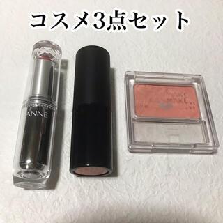 CANMAKE - セザンヌ キャンメイク LB  リップ 口紅 チーク コスメ 化粧品