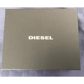ディーゼル(DIESEL)の【DIESEL】カードケース  (名刺入れ/定期入れ)
