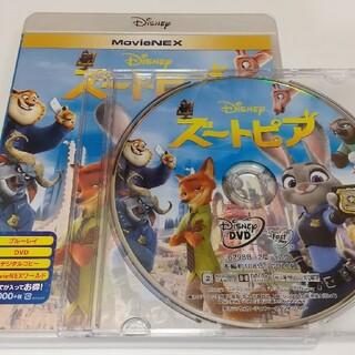 Disney - 「ズートピア DVDディスク」純正ケース付き