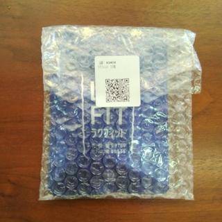 サントリー - ラクフィット 1袋(30粒) 送料無料