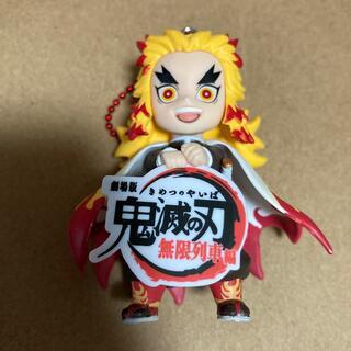集英社 - 鬼滅の刃 煉獄杏寿郎 チャーム付きフィギュア 無限列車編