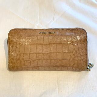 ミュウミュウ(miumiu)のmiumiu マトラッセ長財布(財布)