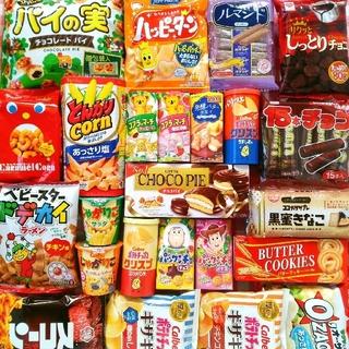 ⭐特盛り15⭐ お菓子詰め合わせ おかし詰め合わせ 食品詰め合わせ(菓子/デザート)