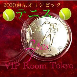 2020東京オリンピック テニス 2枚  東京オリンピック 第四次発行分