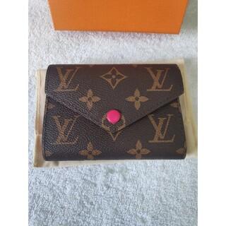 LOUIS VUITTON - 極美品❤ルイヴィトン  折り財布  財布
