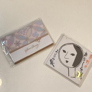 シセイドウ(SHISEIDO (資生堂))のあぶらとり紙 2種類 よーじや 資生堂(あぶらとり紙)