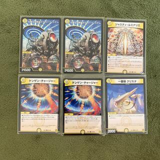デュエルマスターズ(デュエルマスターズ)の白騎士の精霊ホワイト・ウィズダム等 4枚セット(シングルカード)