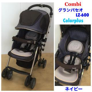 combi - コンビ 高級ベビーカー グランパセオ Colorplus カラープラス