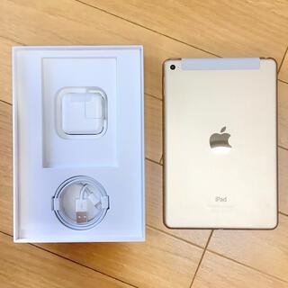 Apple - アダプタ・ケーブル付*iPad mini4 16GB WiFi+Cellular