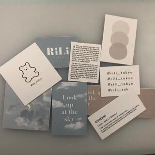Rili インス ステッカー 風 (夏休み限定)(しおり/ステッカー)