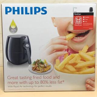 フィリップス(PHILIPS)のPHILIPS フィリップス ノンフライヤー HD9220 未開封(その他)