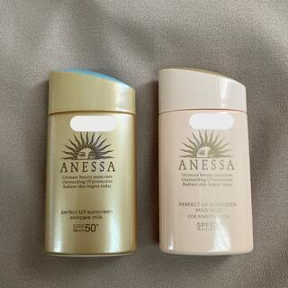 ANESSA - 未使用!アネッサ 日焼け止め パーフェクトUVミルク 2個