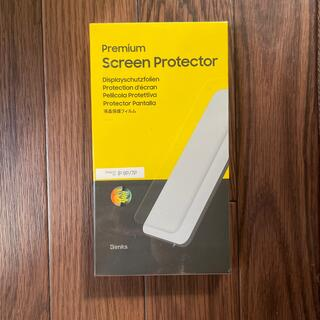 [iPhone 8 Plus/ 7 Plus]液晶保護フィルム 覗き見防止 黒(保護フィルム)