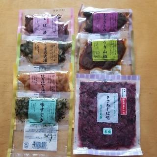 【京都 お漬け物7点セット】西利 京のお漬物6点+大安 しば漬(漬物)