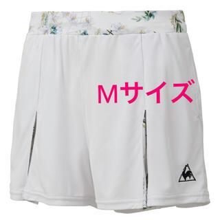 ルコックスポルティフ(le coq sportif)の【新品】ルコック テニス キュロット Mサイズ(ウェア)
