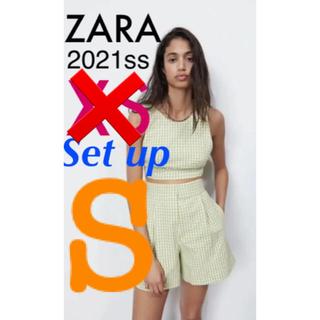 ZARA - ZARA  ギンガムチェックバミューダパンツ➕ギンガムチェックトップス
