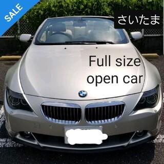 BMW - BMW 645Ci カブリオレ 車検つき 4人乗り 希少車 / 現車確認大歓迎