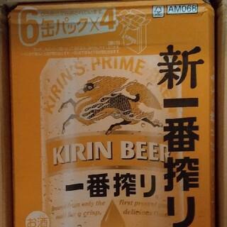キリン(キリン)のキリンビール 一番搾り(ビール)