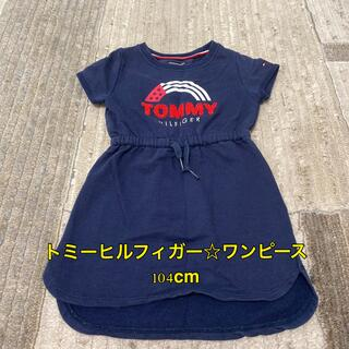 TOMMY HILFIGER - トミーヒルフィガー☆半袖ワンピース (ネイビー) 104cm