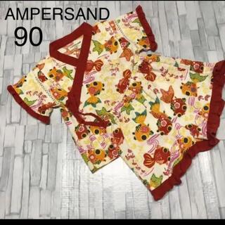 アンパサンド(ampersand)のAMPERSAND   甚平  90  金魚柄(甚平/浴衣)