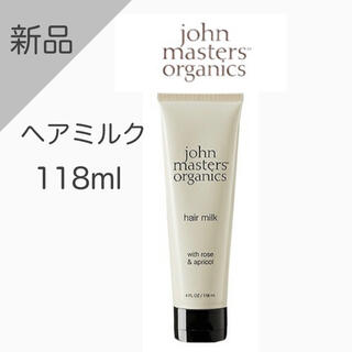 ジョンマスターオーガニック(John Masters Organics)のジョンマスターオーガニック R&Aヘアミルク N ローズ&アプリコット (ヘアケア)