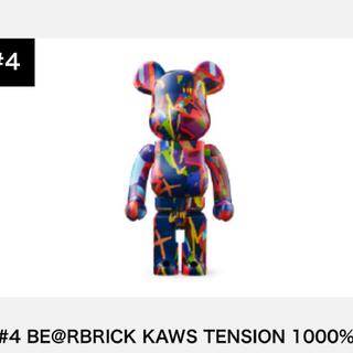 MEDICOM TOY - KAWS BE@BRICK 1000% TOKYO FIRST ベアブリック