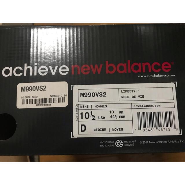 New Balance(ニューバランス)の28.5㎝ US10.5 NEW BALANCE 990V2 M990VS2 メンズの靴/シューズ(スニーカー)の商品写真