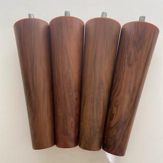 和楽 ソファ  脚 樹脂脚T200mm ブラウン 4本セット(その他)