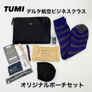 トゥミ(TUMI)のデルタ 航空 TUMI アメニティポーチ DELTA LE LABO ルラボ(旅行用品)