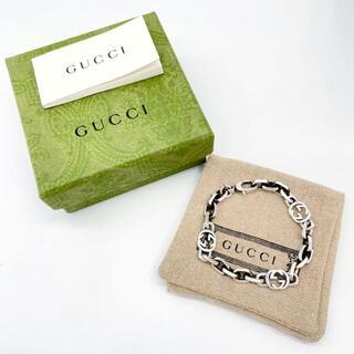Gucci - 【現行品】グッチ インターロッキングG シルバー ブレスレット Q36
