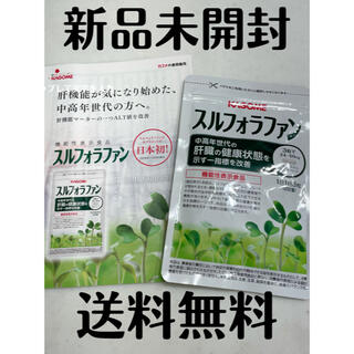 KAGOME - スルフォラファン カゴメ 93粒 新品未開封