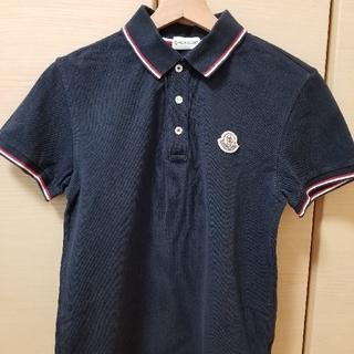 モンクレール(MONCLER)のモンクレール MONCLER ポロシャツ 紺 ネイビー S(ポロシャツ)