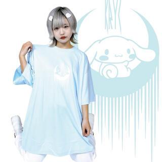 ミルクボーイ(MILKBOY)のKRY シナモロール  BIGTシャツ 新品 ライトブルーKRYCLOTHING(Tシャツ(半袖/袖なし))