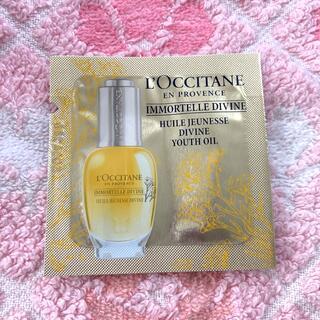 ロクシタン(L'OCCITANE)のロクシタン ディヴァイン インテンシヴオイル試供品(美容液)