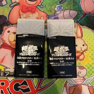 コナミ(KONAMI)の遊戯王 竜の紋章2 スリーブ 20枚 未使用品(カード)