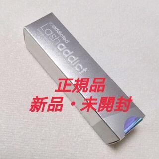 正規品 ラッシュアディクト まつげ美容液 パンフレット付(眉マスカラ)