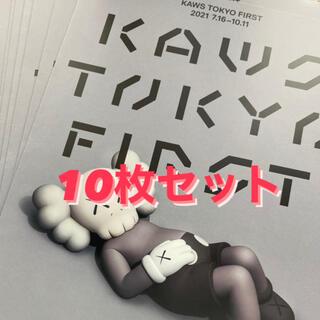 メディコムトイ(MEDICOM TOY)の非売品 kaws tokyo first フライヤー10枚セット(印刷物)