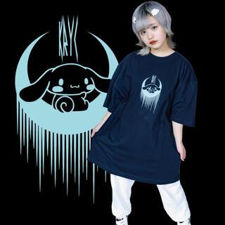 ミルクボーイ(MILKBOY)のKRY  シナモロール Tシャツ 新品未開封  ブラック×ライトブルー(Tシャツ(半袖/袖なし))