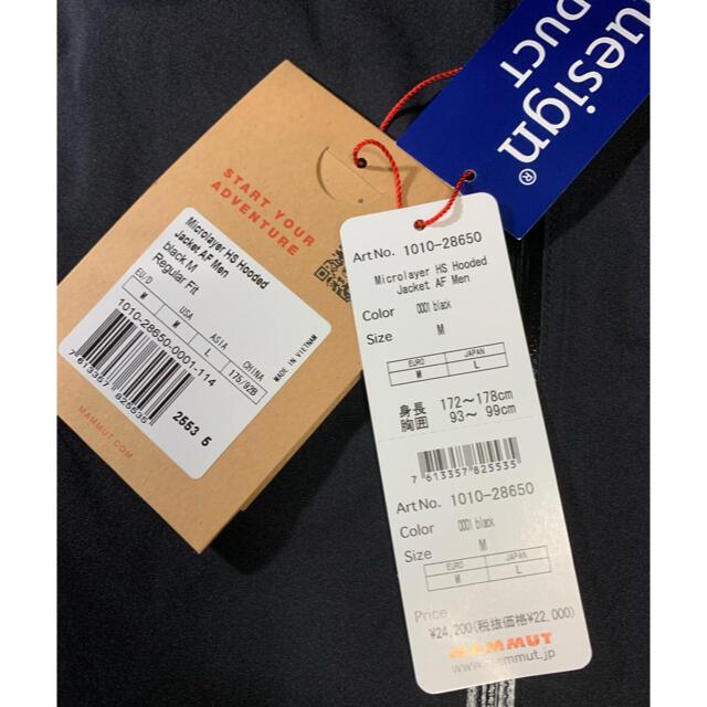 Mammut(マムート)のマイクロレイヤーエイチエスフーデットジャケット メンズのジャケット/アウター(ナイロンジャケット)の商品写真