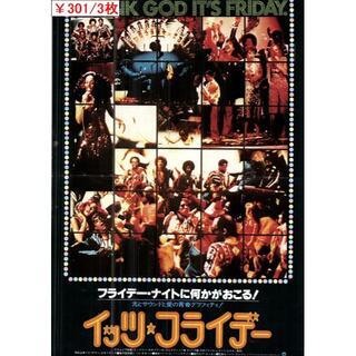3枚¥301 008「イッツ・フライデー」映画チラシ・フライヤー(印刷物)