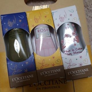 L'OCCITANE - ロクシタン ミニハンドクリーム