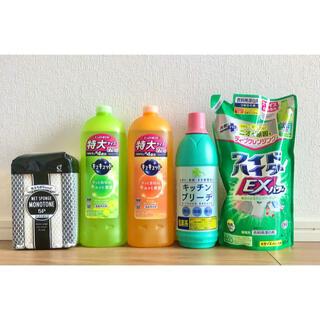 ワイドハイターキッチンブリーチキュキュットキッチンスポンジ(洗剤/柔軟剤)
