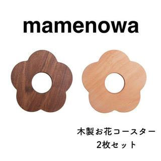 韓国 木製コースター 2点セット 花 北欧 インテリア小物 雑貨
