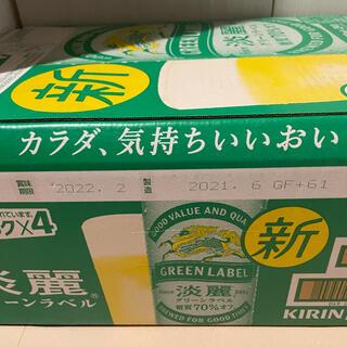 キリン(キリン)の麒麟淡麗 グリーラベル(ビール)