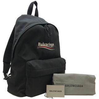 バレンシアガ(Balenciaga)のバレンシアガ 503221 エクスプローラー バックパック ナイロン ブラック(バッグパック/リュック)