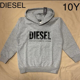 DIESEL SWDIVISION-LOGOX OVER スウェット 10Y