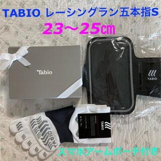 TABIO レーシングラン五本指S 23〜25cm  スマホアームポーチ付き