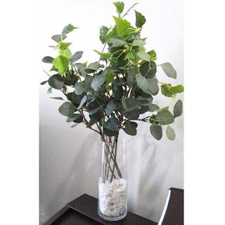 IKEA - IKEA フェイクグリーン&花瓶のセット